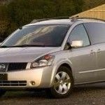 Nissan Quest 2006 – Service Manual Nissan Quest – Car Service