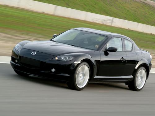 Mazda Rx8 Service Repair Manual Download 2003 2004 2005