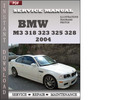 Bmw 3 Series M3 323 325 328 330 2004 Workshop Service Repair Manual