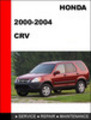 Honda Cvr 2000 2001 2002 2003 2004 Workshop Service Repair Manual