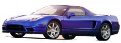 Acura NSX 1991-2005 Factory Repair Service Manual