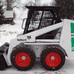 Bobcat 641 642 643 Skid Steer Loader Workshop Service Repair Manual